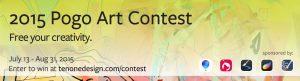 2015 pogo art contest