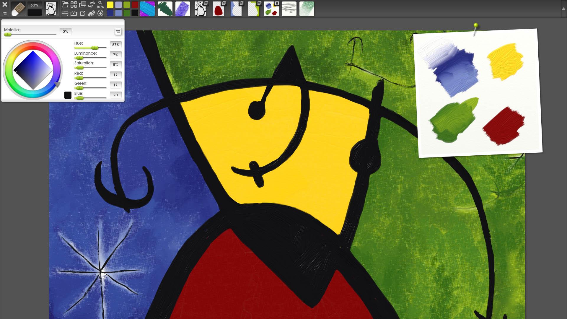 Art Rage Screenshot