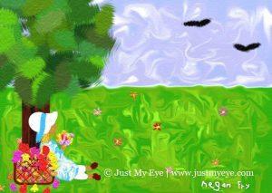 Flower Girl by Megan Fry